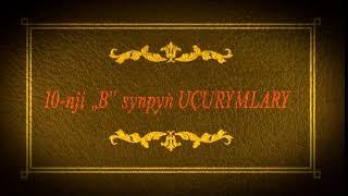 Halaç gutardyş soňky jaň 2011-nji ýyl 1-nji bölüm