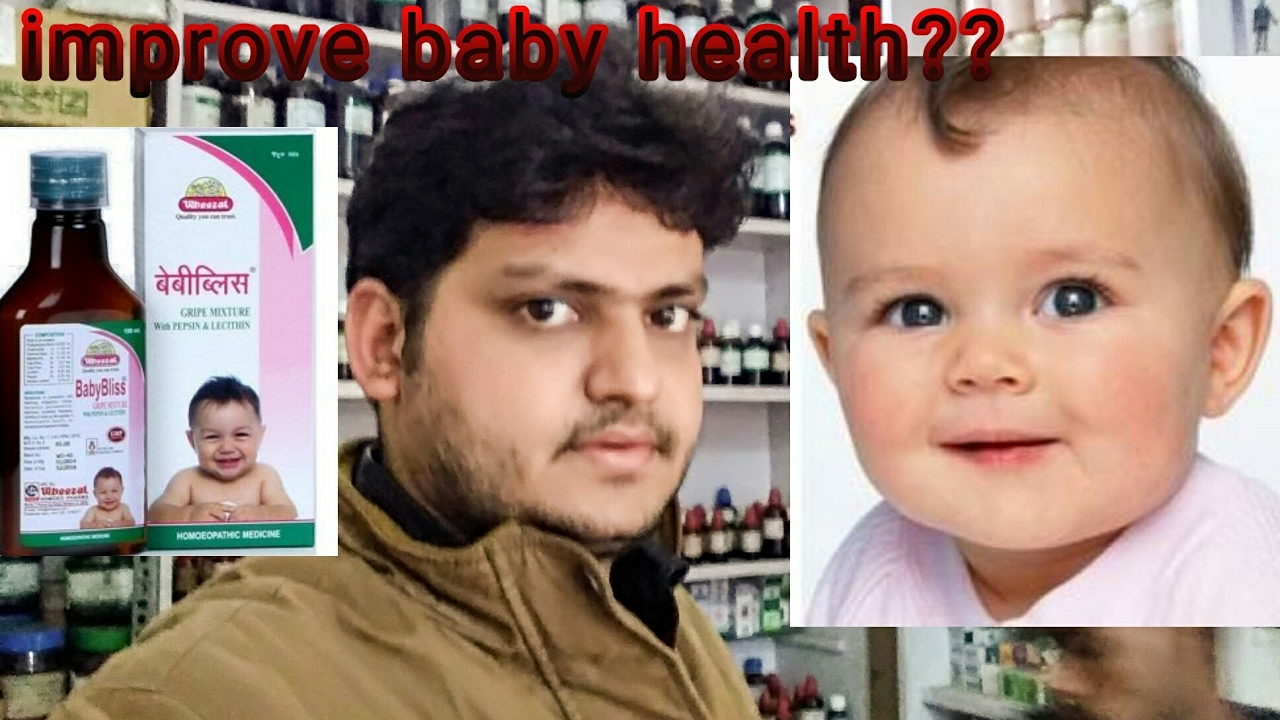 Homeopathic medicine for complete growth of babies??