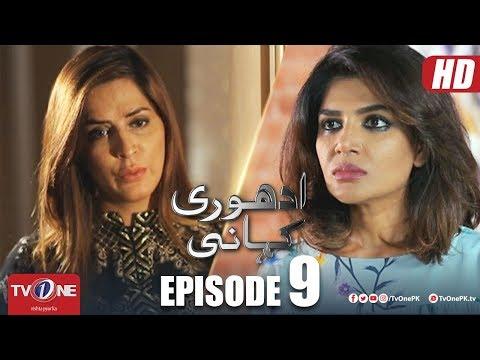 Adhuri Kahani   Episode 9   TV One Drama   8 November 2018