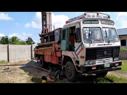 Borehole Drilling in Ghana   2020