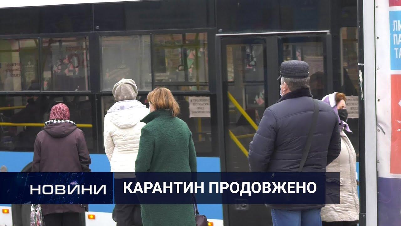 Хмельницький продовжує залишатися «червоним». Перший Подільський 16.04.2021