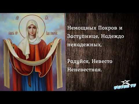 «МАРИЕ, ДЕВО ЧИСТАЯ...» С ТЕКСТОМ,  Хор Братии Валаамского Монастыря