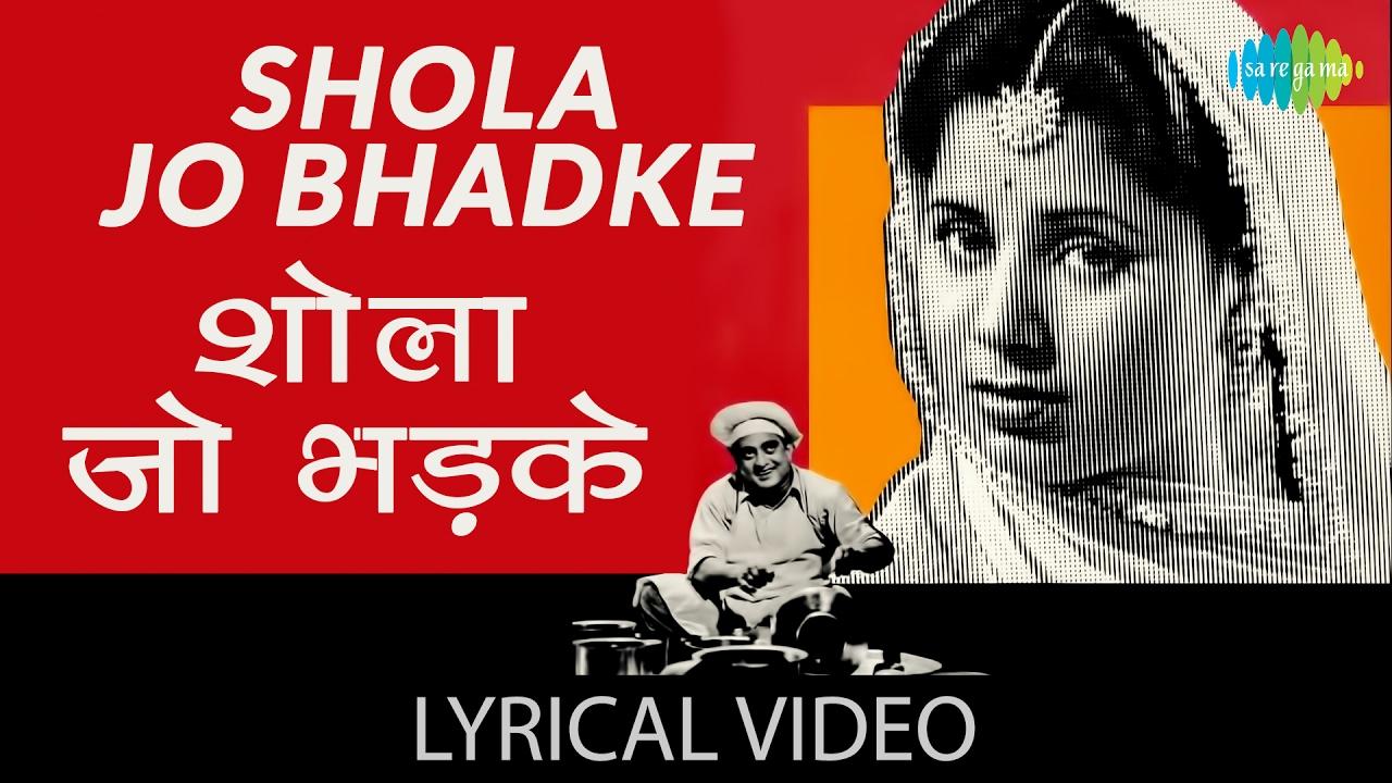 Shola jo bhadke video song | vidya balan & mangesh desai | ekk.