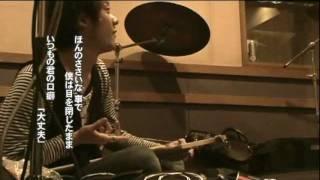 ミニアルバム 2011.12.13発売、仙台一心、柳澤光基 『ひとつの心』より...