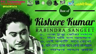 Kishore Kumar Rabindra Sangeet
