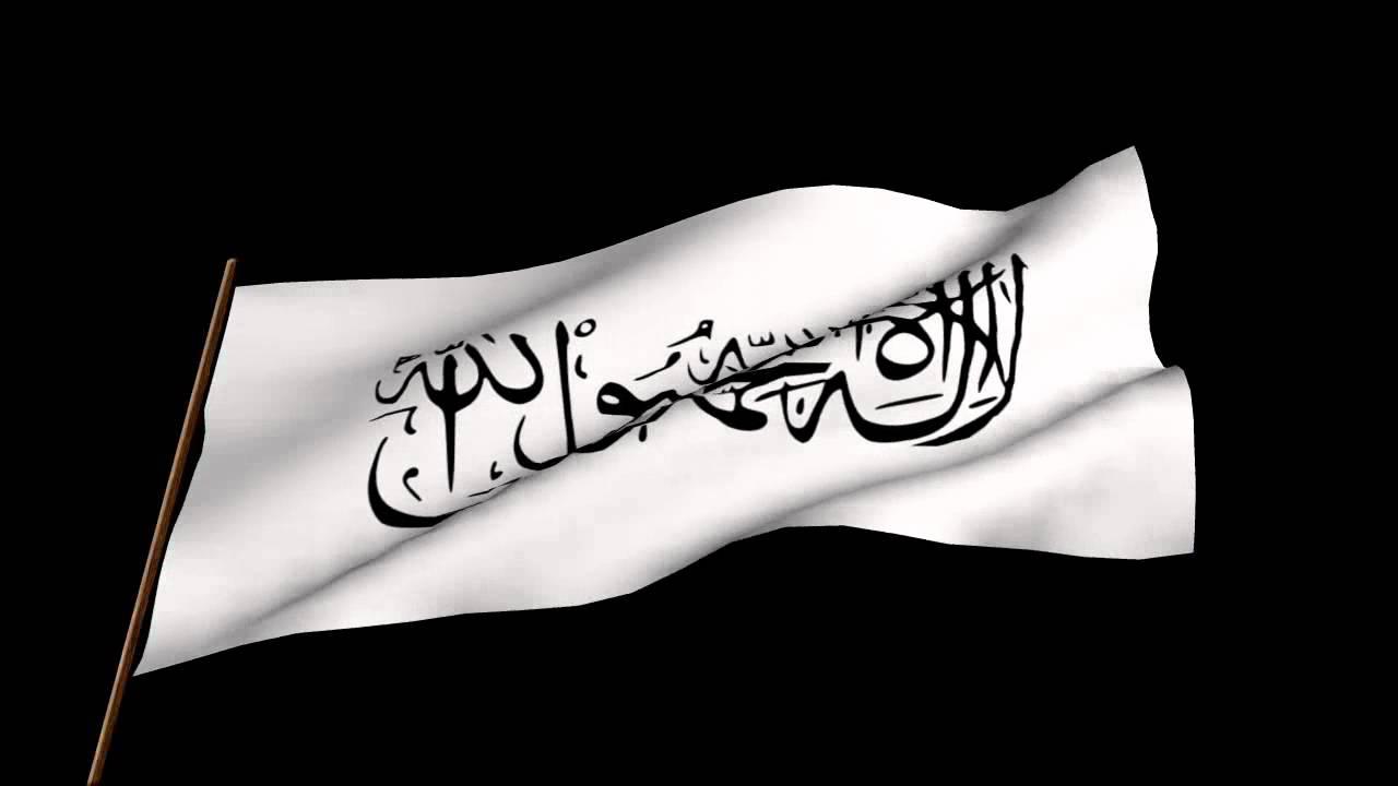 Free Animation For Your Islamic Videos or Nasheeds White Shahada ...
