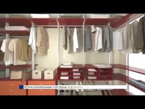 Эксклюзивные шкафы и гардеробы