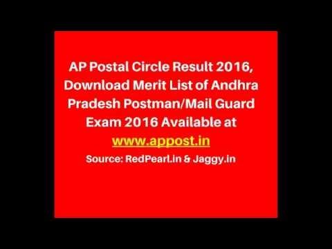 AP Postal Circle Result 2016 |  Merit List of Andhra Pradesh Postman Exam | RedPearl