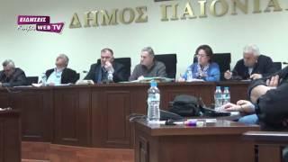 Εκρηξη στο δημοτικό συμβούλιο Παιονίας-Eidisis.gr webTV