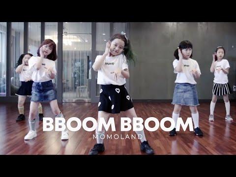 MOMOLAND(모모랜드) BBoom BBoom(뿜뿜) / Kids Dance