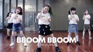 dance song for kids