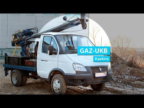 Буровая установка GAZ-UKB в работе