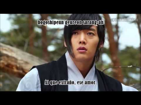 Gu Family Book Korean Drama Songs