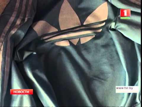 Какого цвета куртка