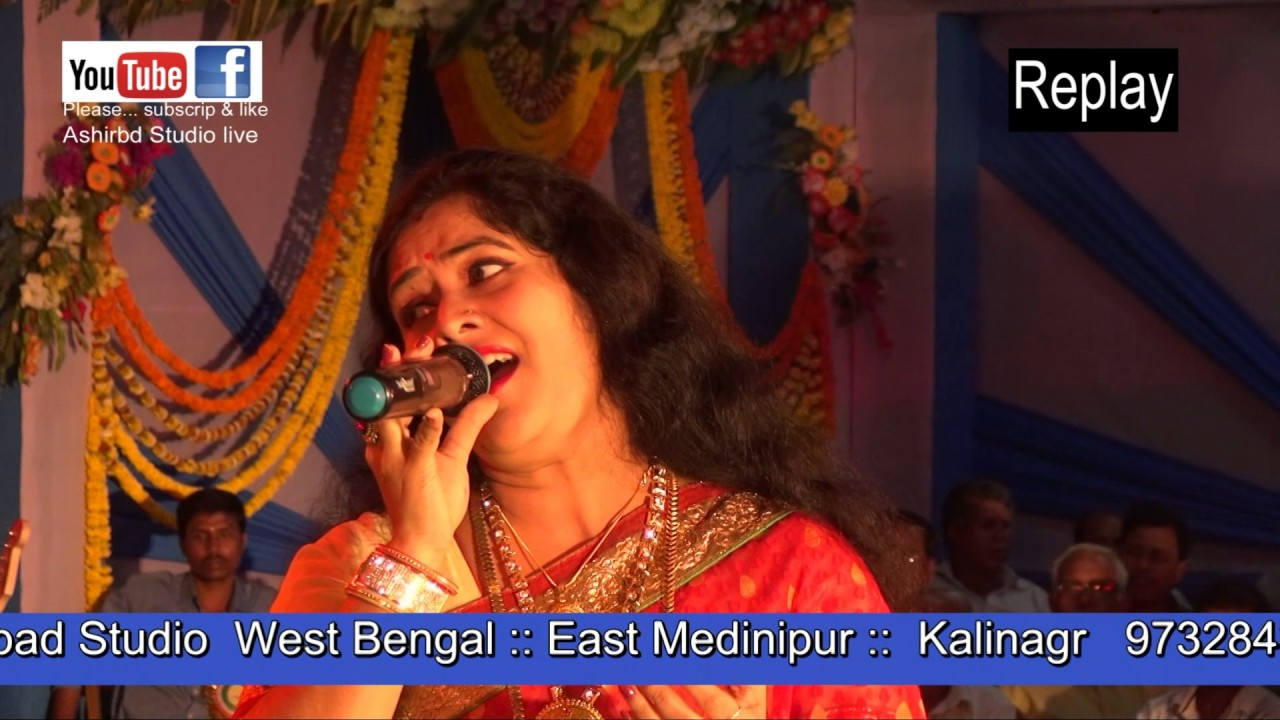 Rabindra Sangeet Sokhi Bhabona Kahare Bole Free - piratebaynav