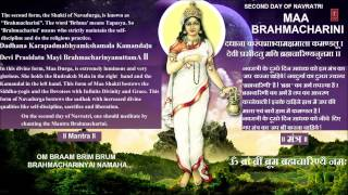 Brahmacharini Stuti By Anuradha Paduwal must read the text I Juke Box