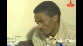 Ethiopia comedy - Dereje and Habte - Yeken Jeb