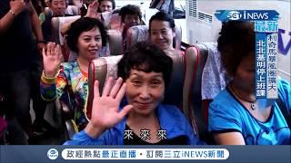 見招拆招!中國限縮陸客來台觀光 台灣政府推出補助及免簽 先到鄰國就可以再入境台灣│【台灣要聞。先知道】20190808│三立iNEWS
