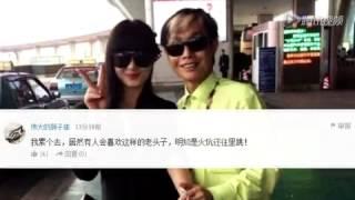 """55岁邓建国再曝19岁新女友 用""""父女恋""""炒作成习惯"""