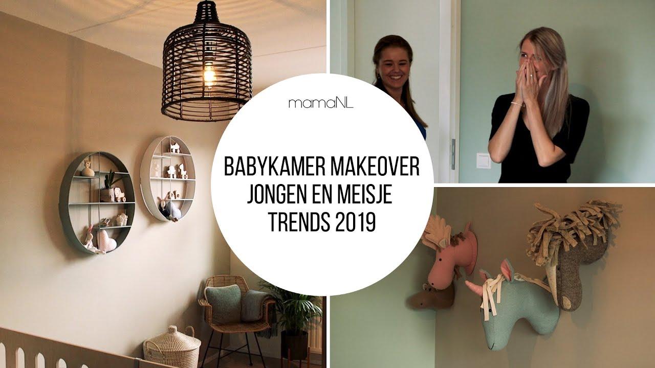 d55b2800cdd933 Babykamer make-over jongen en meisje trends 2019 - YouTube