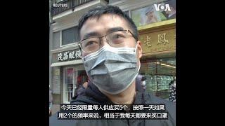 限购5个,上海居民排长队购买口罩