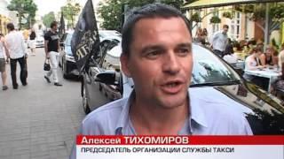 такси ЯГуАР т.28-00-00 Ярославль(, 2013-07-05T18:56:24.000Z)