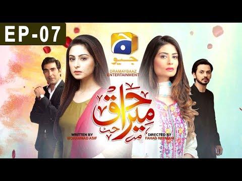 Mera Haq - Episode 7 - HAR PAL GEO