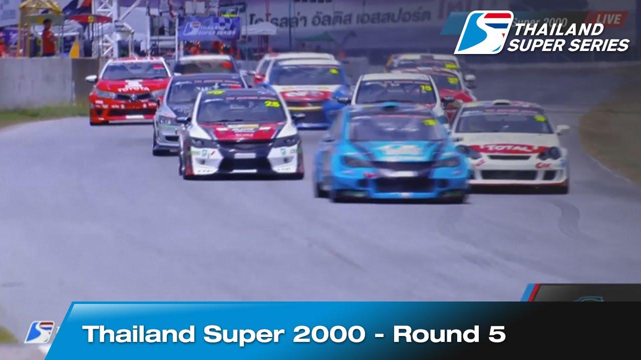 Thailand Super 2000 Round 5 | Bira International Circuit