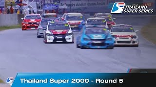 Thailand Super 2000 Round 5 | Bira International Circuit