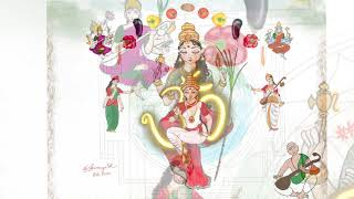 Shri KamalambikE