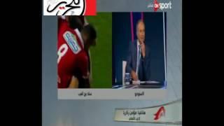 بالفيديو.. فتحي مبروك: «استبعاد مؤمن زكريا من المنتخب غير مفهوم»