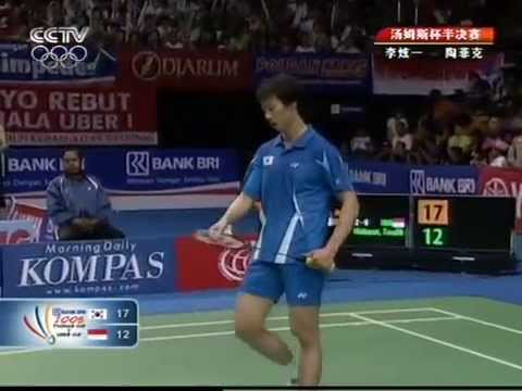 2008 Thomas Cup Semi-Final Taufik Hidayat vs. Lee Hyun-il