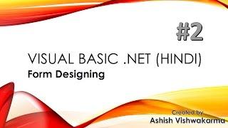 Visual Studio Form Designing (Hindi)