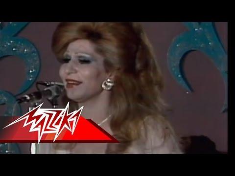 Khalina Nensa Elli Fat Live - Fayza Ahmed خلينا ننسي اللي فات تسجيل حفلة - فايزة أحمد