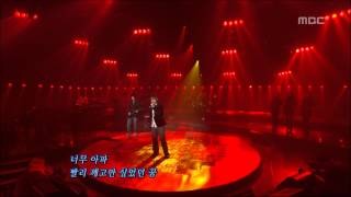 015B - Dreaming the same dream, 015B - 우린 같은 꿈을 꾼 거야, For You 20070103