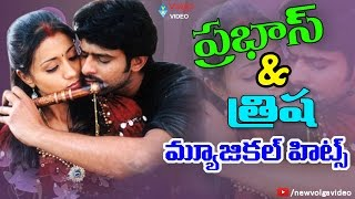 Prabhas & Trisha - Musical Hits Video Songs - 2016