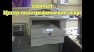 видео Виды полиграфических услуг