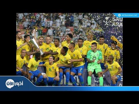 البرازيل تفوز ببطولة -السوبر كلاسيكو- على حساب الأرجنتين  - نشر قبل 10 ساعة