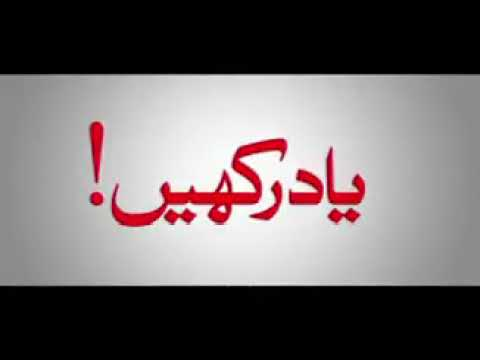 PTI Funny Whatsapp Status - Noon League Funny Facebook Status.