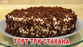 How to Make the Best Easy Cake
