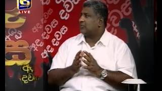 Ada Dawasa - 04th September 2015 - Interview with Prasanna Ranatunga.