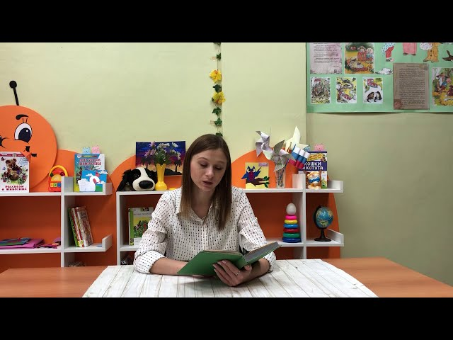 Изображение предпросмотра прочтения – ОльгаЗарянкина читает произведение «Месяц рогом облако бодает» С.А.Есенина