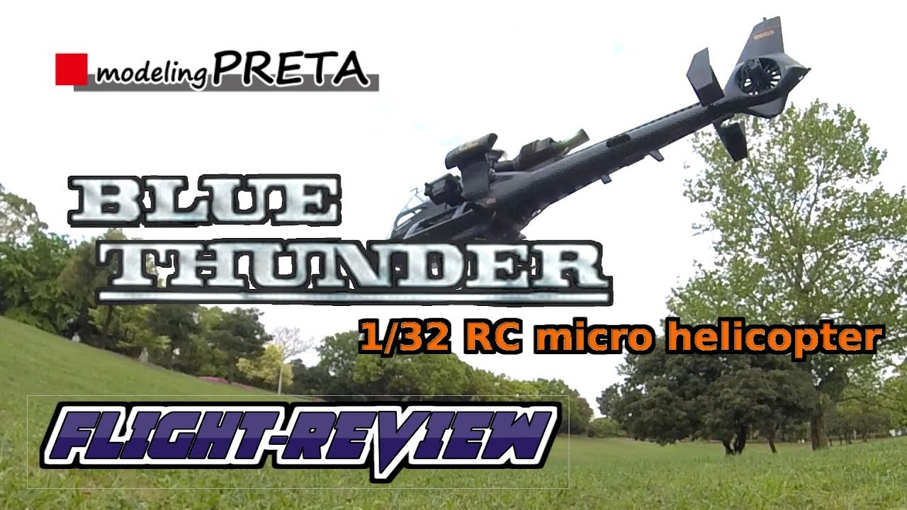 modeling PRETA Blue Thunder 1/32 RC micro helivopter Review