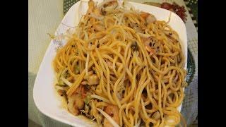 Best Shrimp Lo Mein Recipe