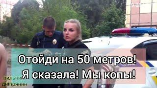 ЦИРКовое шоу 🤡 ПОЛИЦИЯ Днепра
