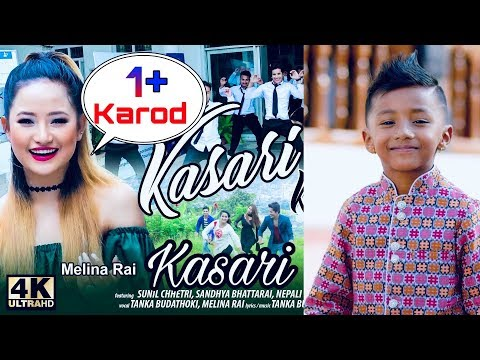 Melina Rai Singing With 5 years AR Budathoki Kasari Kasari 2018 latest song
