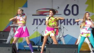 Концерт Лужники Open Kids and Open Crew Stop people