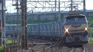 貨物列車撮影記 東海道本線 草薙~清水間 2017/7/28