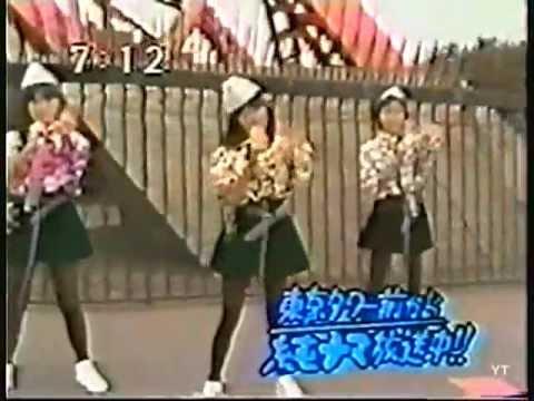 일본인가수 Soft Cream (ソフトクリーム) - Classmate Satsujin Jiken 1984
