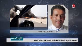 ما مستقبل العلاقة بين اليمن والتحالف العربي وخصوصا السعودية بعد هذه الاعتداءات الامارتية